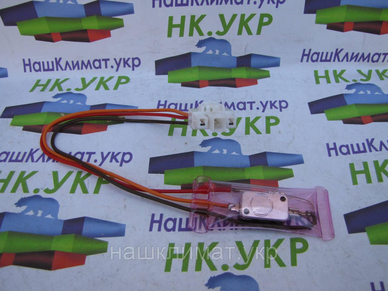 Датчик температуры No Frost KSD 2002, тепловое реле с предохранителем, универсальный, 3-х контактный. - НашКлимат в Мелитополе