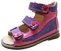 """Ортопедическая обувь для детей """"BAJBUT"""" (B-38) летняя"""