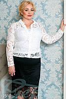 Нарядная кружевная блуза с майкой. Большие размеры
