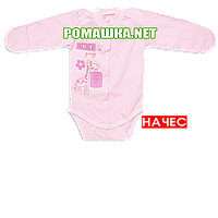 Детский боди с длинным закрытым рукавом р. 56 с начесом ткань ФУТЕР (байка) 100% хлопок ТМ Алекс 3188 Розовый