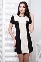 Платье IR Парча