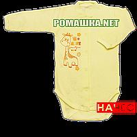 Детский боди с длинным  рукавом р. 74 с начесом ткань ФУТЕР (байка) 100% хлопок ТМ Авекс 3188 Желтый