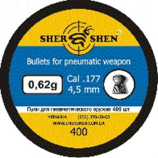 Пули с плоско-выпуклой головной частью. Пули для спортивного оружия.ю для пневматики. Пули Шершень 0,62г 400шт