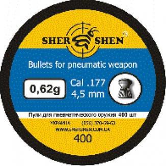 Пули с плоско-выпуклой головной частью. Пули для спортивного оружия.ю для пневматики. Пули Шершень 0,62г 400шт, фото 2