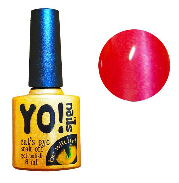 Кошачий глаз 18 от Yo!Nails