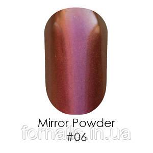 Зеркальная пудра Naomi №6 (3 грамма) цвет красный