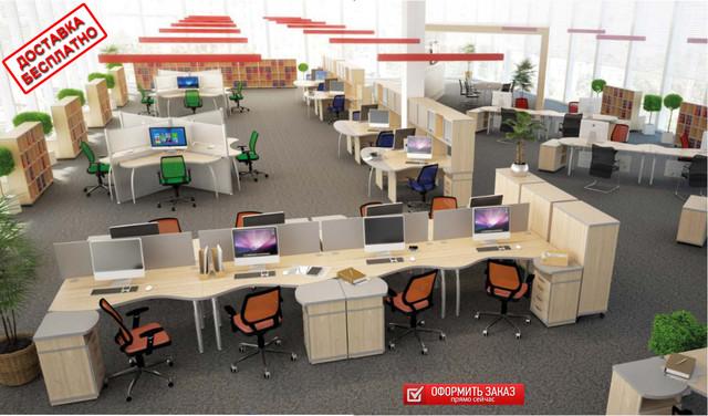 Офисная корпусная мебель Арт Мобил (Фото интерьер)