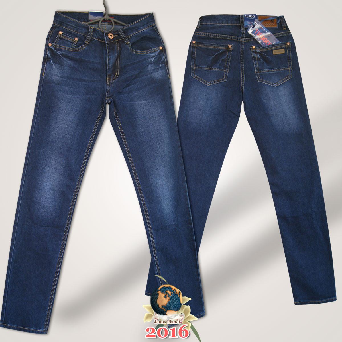 Джинсы подростковые зауженные Vigocc синего цвета 26 размера
