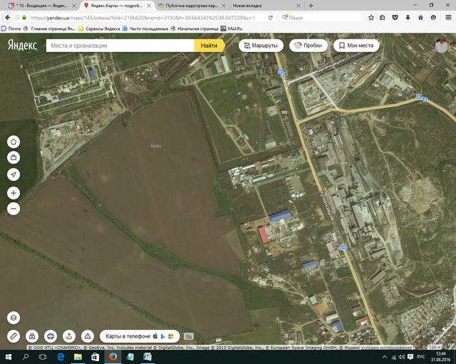 Территория коммерческого использования с ж.д. веткой рядом, село Усатово, улица Хуторская