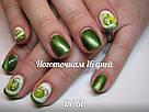 Кошачий глаз 31 от Yo!Nails, фото 3
