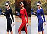 """Платье женское """"LEVINKA 1551"""". Три цвета в наличии."""