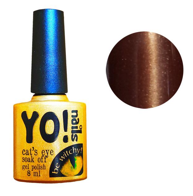 Кошачий глаз 41 от Yo!Nails