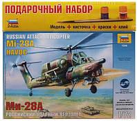 Подарочный набор сборная модель Zvezda (1:72) Российский ударный вертолёт Ми-28А