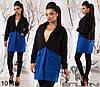 Кашемировое двухцветное женское пальто с карманами и клапанами.