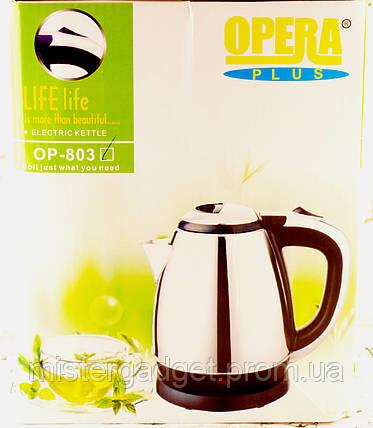 Электрочайник Opera 803, 2 кВт, Чайник электрический на 2 Литра, фото 2