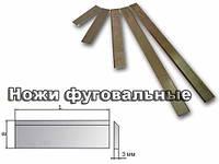 Ножи фуговально-строгальные для рейсмусных и фуговальных станков