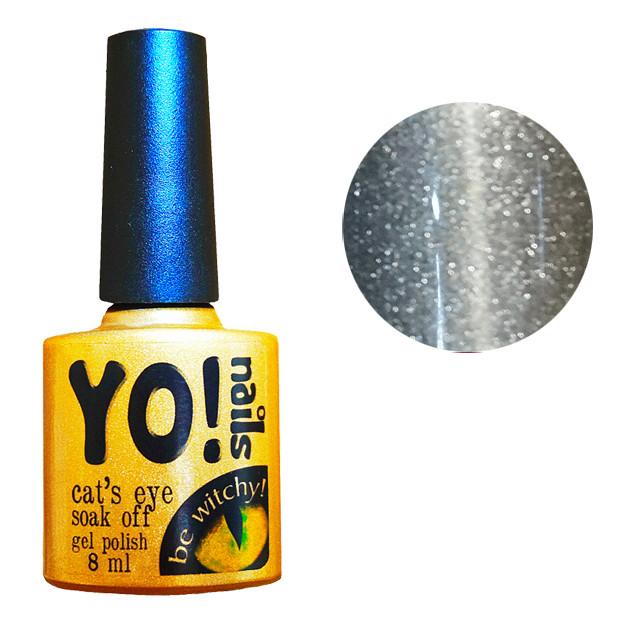 Кошачий глаз 53 от Yo!Nails