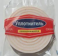 Поролон для утепления окон самоклеющийся 8*10мм, 3 м, Украина