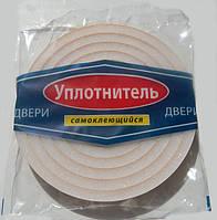 Поролон для утепления дверей самоклеющийся 20*10мм, 3 м, Украина