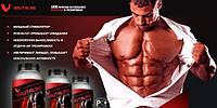 Пищевая добавка Бруталин для роста мышц