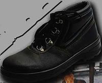 Ботинки ПУП МБС кожа (модель 220)