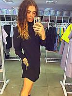 Платье черное  приталенное до колени с длинным рукавом