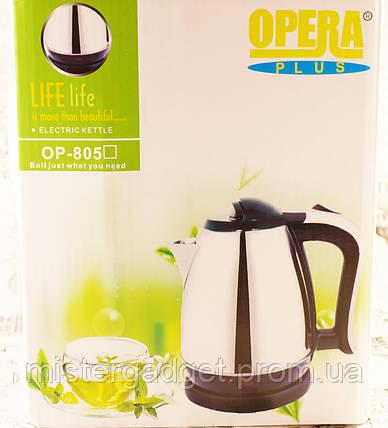 Чайник электрический Opera 805 2 кВт, фото 2