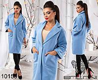 Прямое кашемировое женское пальто на пуговице, с накладными карманами.