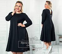 Женское нарядное платье Инна,размеры 46-56