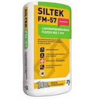 SILTEK FM-57 Самовыравнивающаяся смесь 25 кг