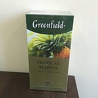 Чай Greenfield Tropical Marvel 25 пак.