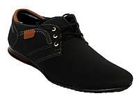 Мужские осенние туфли-мокасины черные (БМ-01Ач)