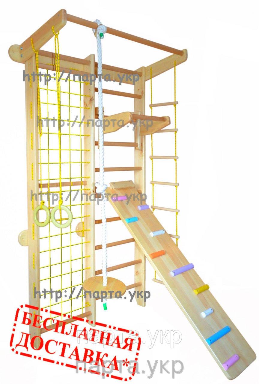 Комбинированный спортивный уголок Сосна (полный) 225 см