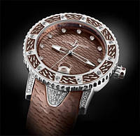 Часы Ulysse Nardin Lady Diver Brown