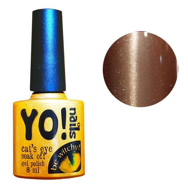 Кошачий глаз 77 от Yo!Nails