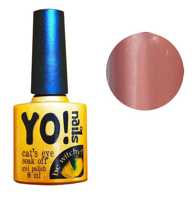 Кошачий глаз 79 от Yo!Nails