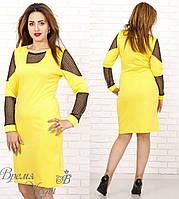 Платье со вставками сетки. Батал 52, 54