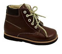 """Ортопедическая обувь для детей """"BAJBUT"""" (B-19)демисезонная"""