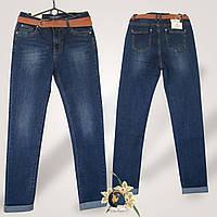 Джинсы женские большие размеры Version синего цвета с ремнём.
