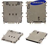 Коннектор SIM-карты для Samsung P3200 Galaxy Tab3, оригинал
