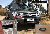 Крышка омывателя фары Mitsubishi Pajero Wagon 4