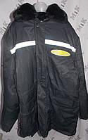 Куртка рабочая утепленная зимняя с меховым воротником