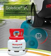 Новий холодоагент для автокондиціонерів R1234yf