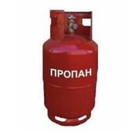 Novogas Баллон газовый бытовой 12 л (бутан)