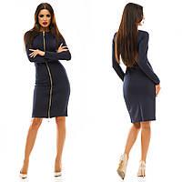 Жіноче плаття з замочком по всій довжин