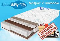 Матрас ортопедический Экстра (Extra) серии Sleep&Fly, фото 1