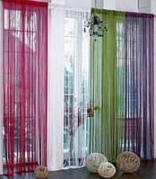 Веревочные шторы РАДУГА с люрексом