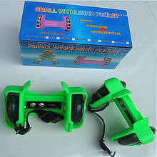 Детские раздвижные ролики Flashing Roller Flash roller, flashing roller (ролики на пятку)