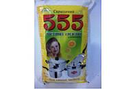Чистящее средство 555  1кг