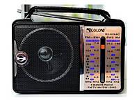 Радио ручное (GOLON RX-606 AC)